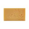 甜橙肉桂纯植物精油皂