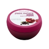 巴西莓石榴抗氧化晚霜