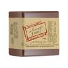 丝滑椰香巧克力皂