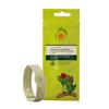 恩姆花园欧洲赤松防蚊手环(1条)