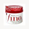 资生堂FINO渗透发膜,浸透美容液发膜