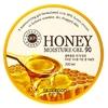 蜂蜜保湿凝胶