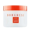 BORGHESE 贝佳斯矿物营养强效眼膜