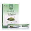 Jplus肽荷营养代餐粉