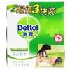 健康抑菌香皂(经典松木)