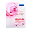 玫瑰凝肌保湿面膜