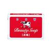 美肤香皂(滋润型)