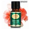 汉芳天竺葵精纯单方精油