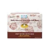 麦芽蛋白营养软膜粉
