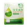 绿茶润唇膏