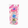 【其他】YOKO草莓牛奶磨砂沐浴盐