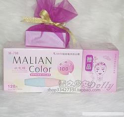 玛莉安天然纸纤维化妆棉