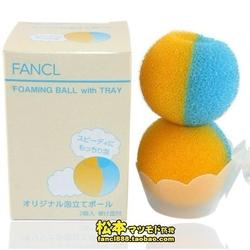 FANCL蓝色起泡球