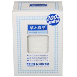 草木良品水刺布化妆棉