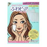 【其他】日本丸三Angel Cotton柔细化妆棉