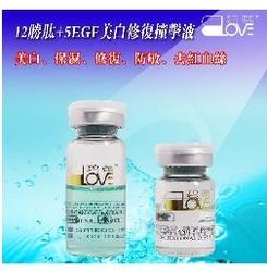 碧蕾美白修复撞击液(12胜肽+5EGF)