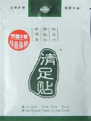 【其他】花合草竹醋清足贴