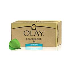 玉蘭油深度滋潤香皂(無香溫和)