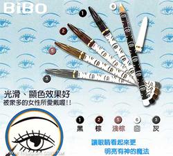 【其他】依势半BIBO眼线笔