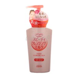 Softymo牛奶保湿卸妆乳