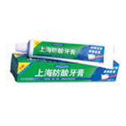 上海防酸牙膏