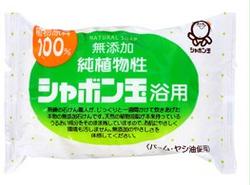 泡泡玉纯植物无添加浴用皂