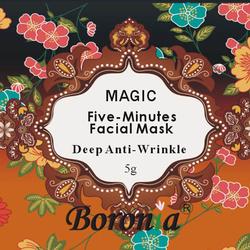 波罗尼亚奇迹系列5分钟40岁以上老化肌肤矿物泥面膜套装