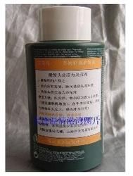 宝美奇茶树特效洗发精(消炎杀菌)