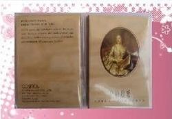 COSMOS古典美人化妆粉纸