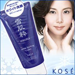 高丝雪肌粹Sekkisui美白洗面乳