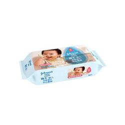强生婴儿护肤湿巾