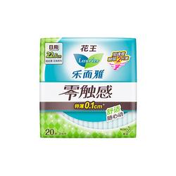 花王乐而雅零触感特薄(22.5cm)