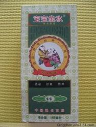 【其他】宝宝金水草本原液