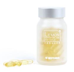 海王柠檬精油软胶囊