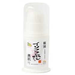 亲润豆乳美肌活性保湿精华