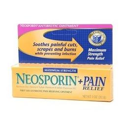 NEOSPORIN皮肤抗菌消炎止疼特效膏