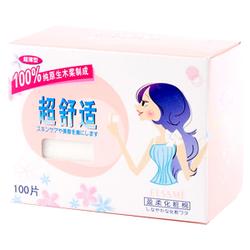 忆自美盈柔100片化妆棉