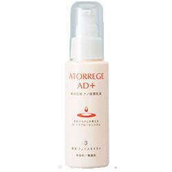 ATORREGE AD+美肌锁湿乳液