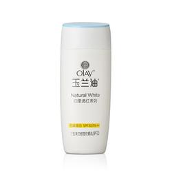 玉兰油三重美白修复防晒乳