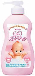 牛牌婴儿沐浴乳