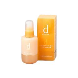 资生堂D-program敏感话题橙色系乳液