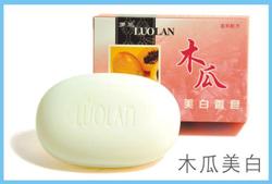 【其他】罗兰木瓜美白皂