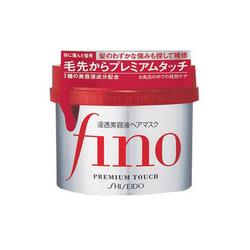 资生堂SHISEDOFINO美容液营养浸透型发膜