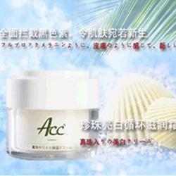 ACC珍珠亮白循环滋润霜
