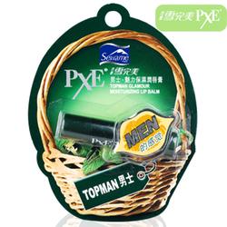 PXE Topman魅力保湿润唇膏