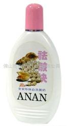 安安珍珠白洗面奶(祛皱快)