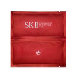 SK-II紧肤修颜双面膜