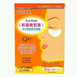森田药妆Q10活化紧致亮白眼膜