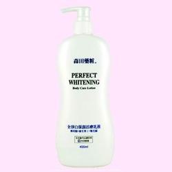 森田药妆全净白保湿活肤乳液