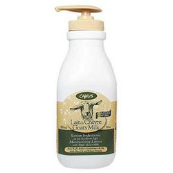 肯拿士山羊奶橄榄油燕麦乳液